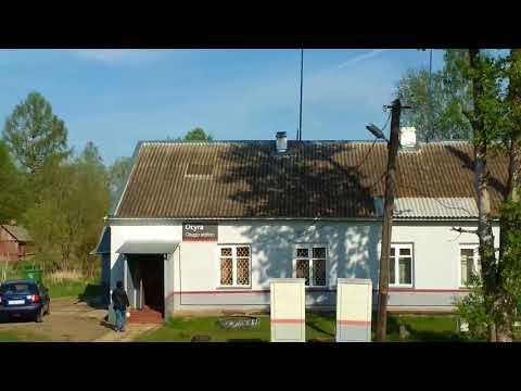 Линия Ржев - Вязьма из окна АЧ2-043 (ТЧ-43 Смоленск)