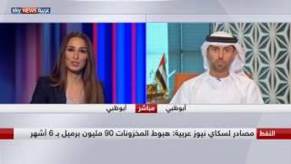 وزير الطاقة الإماراتي سهيل المزروعي: الطلب العالمي على النفط سيشهد ارتفاعا في النصف الثاني من 2017
