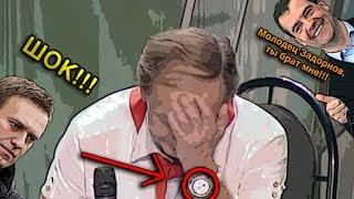 Михаил Задорнов не смог порвать зал | RYTP концерт
