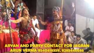 Maa Parvati dance on mera shankar bhola bhala, Shiv Parvati Jhanki by ARYAN & Party 9540418359