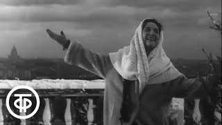 """Ольга Воронец """"Белый снег"""" (1963)"""