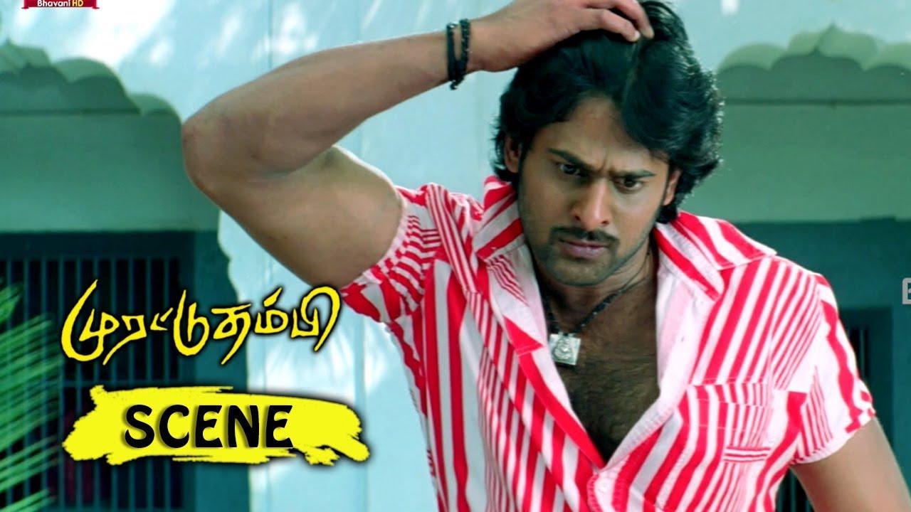 Prabhas Stunning Intro - Prabhas Powerfull Fight Scene - Yogi Tamil Movie  Scenes
