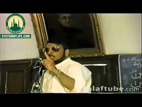BARELWI KO SIRF EK HADEES KA CHALLENGE - Allama Ihsan Ilahi Zaheer (Rahimahullah)