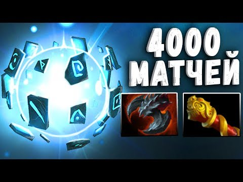 видео: ВИСП 4000 МАЧТЕЙ ДОТА 2 - io carry dota 2