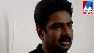 Job visa cheating - Kottayam native arrested | Manorama News