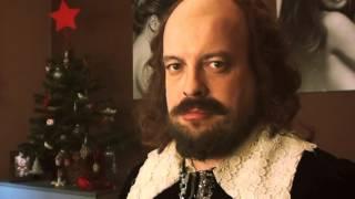 Шекспир 3D - трейлър