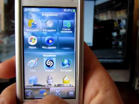 Нужные Программы Для Nokia 5230