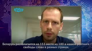 Вслед за Telegram в России - в Беларуси ужесточают контроль за Интернетом