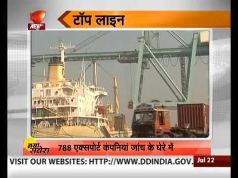 Finance World: News from the Business World (Hindi)