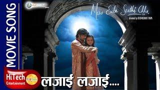 Lajai Lajai.. || Song || Mero Euta Saathi Chha