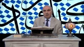40 Hadis 40 Yorum 14.Bölüm - TRT DİYANET 2017 Video