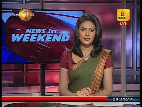 News1st Tamil Prime Time, Sunday, September 2017, 8PM (24-09-2017)
