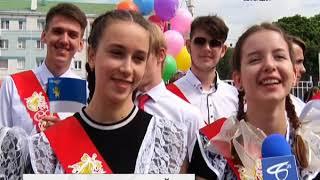 Белгородские выпускники прощаются со школой