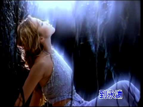CoCo Lee - A Love Before Time (Instrumental)