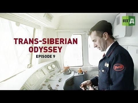 Trans-Siberian Odyssey (E9)