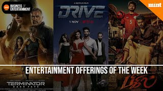 'Housefull 4,' 'Drive' dominate the week | Business of Entertainment