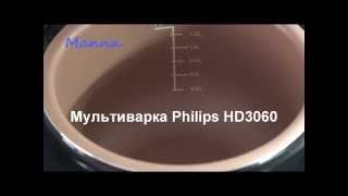 Шоколадная манная каша в мультиварке Philips HD3060(, 2014-04-01T09:12:51.000Z)