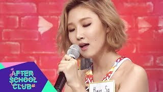 [HOT!] MAMAMOO showing off incredible singing skills on ASC