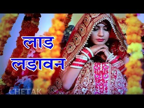 Marjani Moka Lad Ladwan || Sonika Singh || Sannu Doi || Haryanvi New D J Song 2018 || Haryanvi