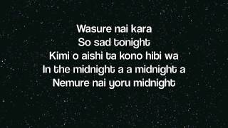 BEAST-Midnight [Japanese] [LYRICS]