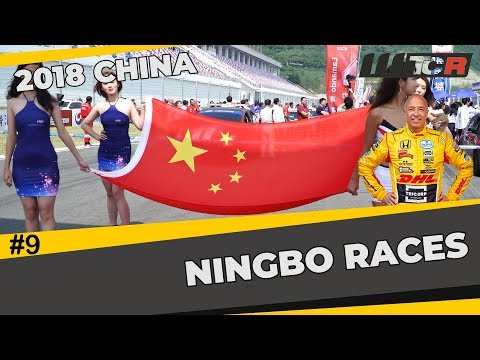 Worst career weekend for Tom coronel in the Ningbo WTCR race with the Honda Civic Type R