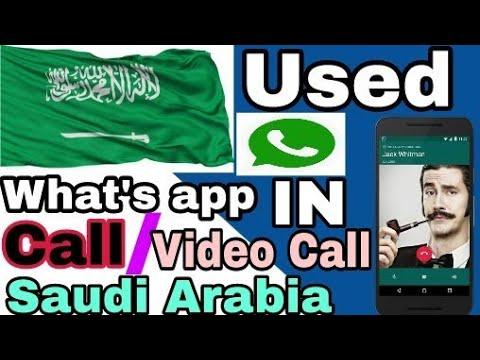 How to used whatsapp calling in saudi arabia ( Hindi / Urdu)