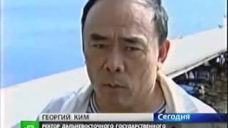 Дальневосточный трепанг в Екатеринбурге
