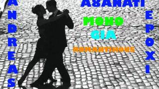 Zaxa Nini - Konta sto tzaki.mp3.wmv
