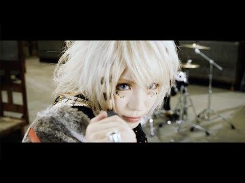 アクメ (ACME) / SENKOU 【MV】