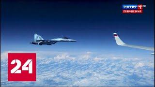 Российский Су-27 оттеснил натовский F-18 от самолета Шойгу. 60 минут от 13.08.19