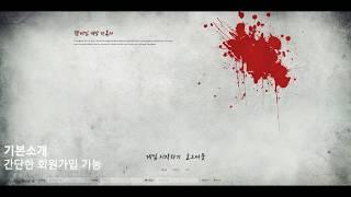Oh-Kim 웹 게임 프로젝트 동영상