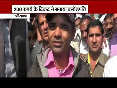 Haryana : 24 Year Old Azad Singh Wins Rs 1.5 Crore Lottery