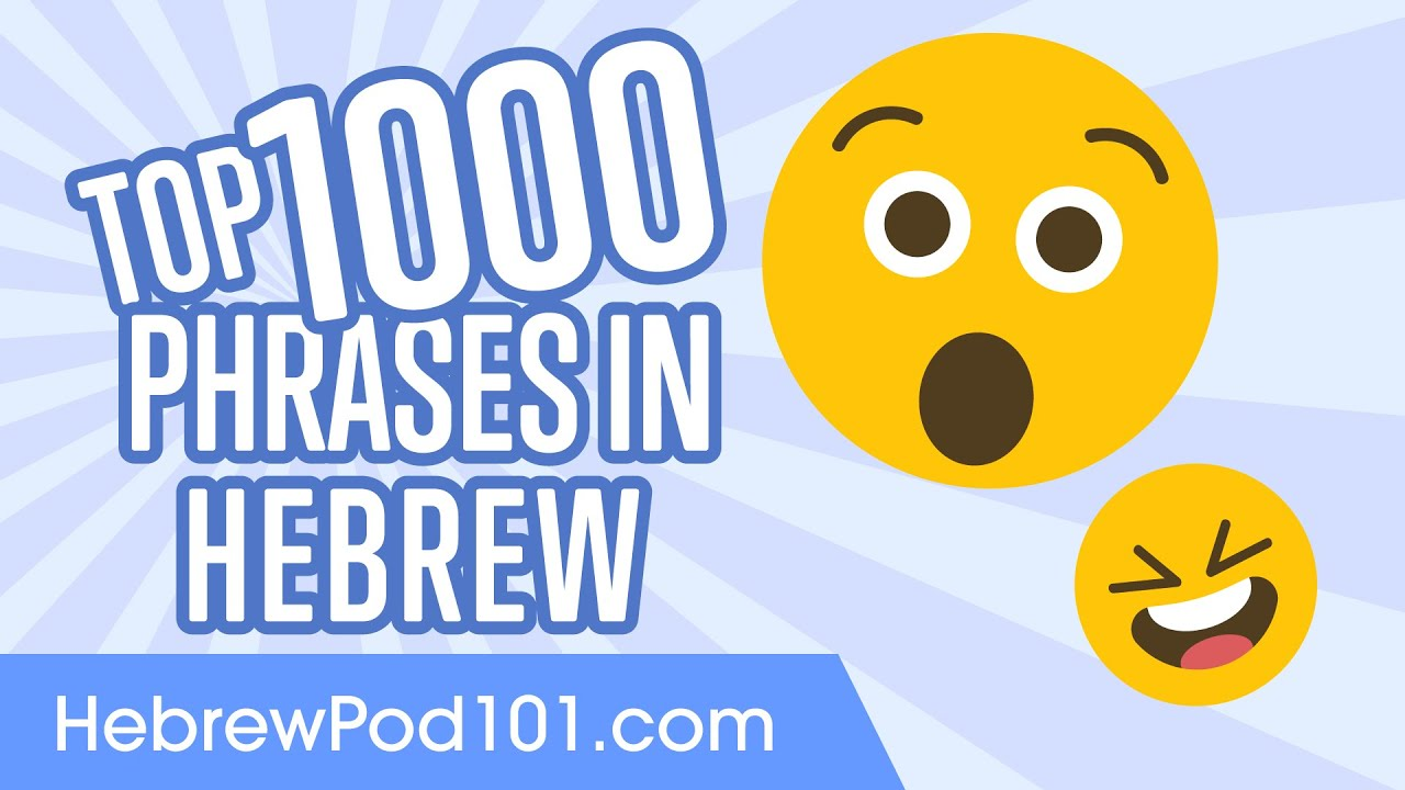 how to write 1000 in hebrew