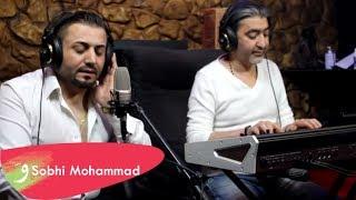 محمد منير 2018( لاتنسى ) / Sobhi Mohammad