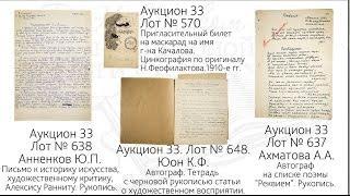 видео Архивы Статьи-Моя география