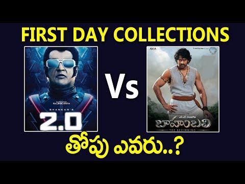 Robo 2.0 Vs Bahubali First Day Collections | Rajinikanth Craze Worldwide | Box Office Records