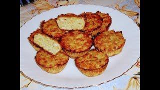 Картофельные кексики с копченой куриной грудкой.