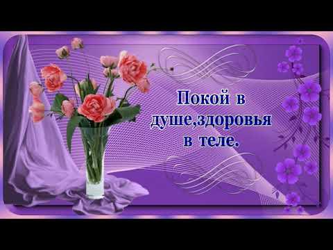 Очень красивое пожелание для друзей.
