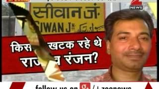 Bihar: Senior journalist Rajdev Ranjan shot dead