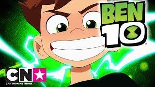 Ben 10 | ¡Nuevo alien! | Cartoon Network