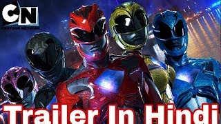 Power Rangers New Movies 2018 In Hindi Reviews & Story   Shattered Grid  Watch Online Latest Movie