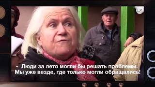 КРЕМЛЬ помагает всем КРОМЕ россиян - ПОЧЕМУ? - Гражданская оборона