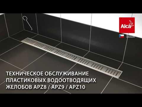 Видео о товаре №1