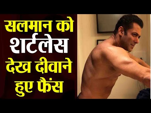 Salman Khan flaunts her hot body in shirtless photo after Bharat release; Check out | FilmiBeat Mp3