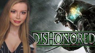 Dishonored ► Полное прохождение на русском языке #1