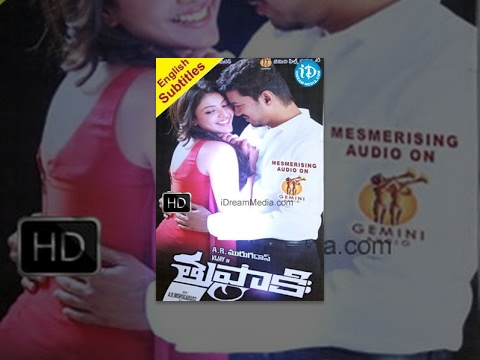 Tupaki Telugu Full Movie || Vijay || Kajal...
