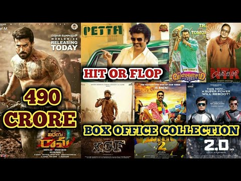 Box Office Collection Of Vinaya Vidheya Rama,Petta,Viswasam,NTR Kathanayakudu,KGF,Maari 2 & 2.0