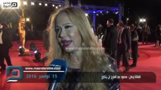 مصر العربية | الفنانة إيمان:  محمود عبد العزيز لن يتكرر