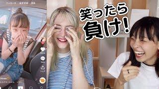 Video Try Not to Laugh TikTok Challenge download MP3, 3GP, MP4, WEBM, AVI, FLV Agustus 2018