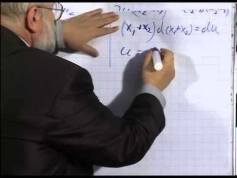 Практикум: Решение задач с дифференциальными уравнениями первого порядка с частными производными